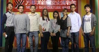 博猫平台代理研究院核心成员前往万事利丝绸博物馆参观学习!