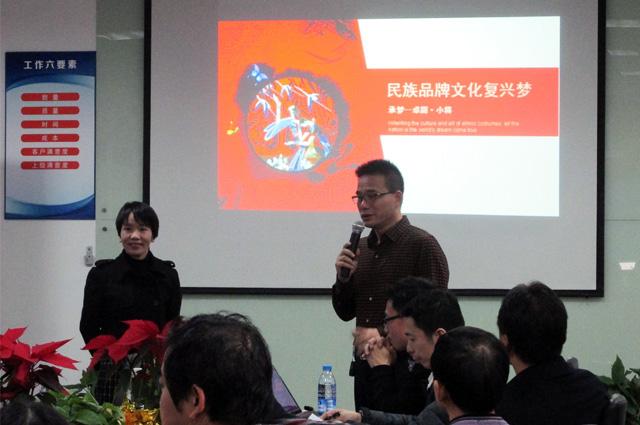 """博猫平台代理研发团队奔赴""""魔都""""交流学习!"""