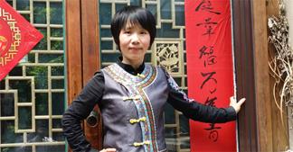 乐虎国际官网民族服饰品牌创始人刘湘萍是谁?