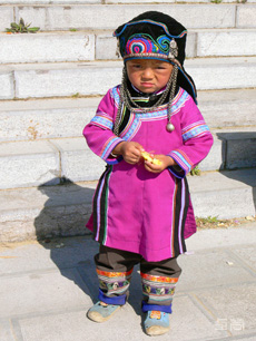儿童哈尼族服饰定制