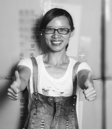 岑学敏 - 新利彩票app下载面辅料搭配师
