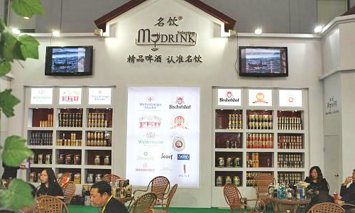 【北京】名饮国际贸易第三次订购新利彩票app下载服饰!