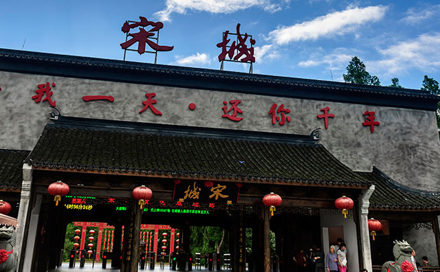 【杭州】要有特色的景区工作服,当然要找0898read.com!