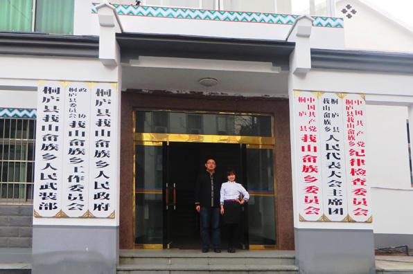 【市政】yabo765为浙江峩山畲族乡,提供特色民族工作服!