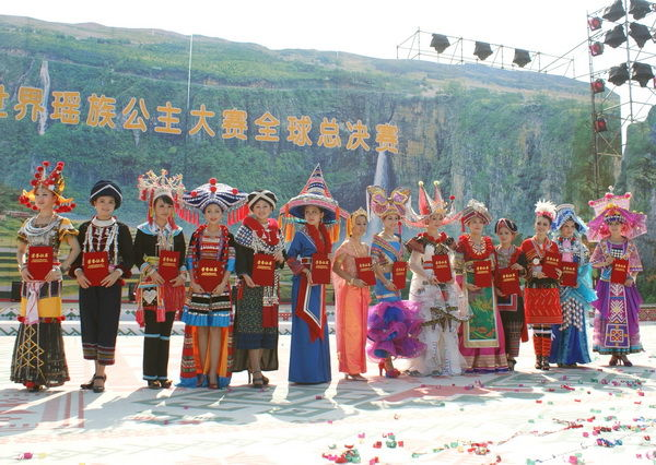 瑶族服饰有什么传统特点?