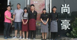 【杭州】豪尚豪连锁餐饮 再次订购新利彩票app下载特色工作服