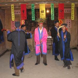 闽东文化之民间信仰畲族巫师