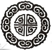 刑纹——常见蒙古族图案(一)