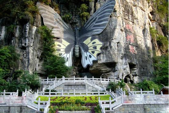 白族民俗节日 - 蝴蝶会