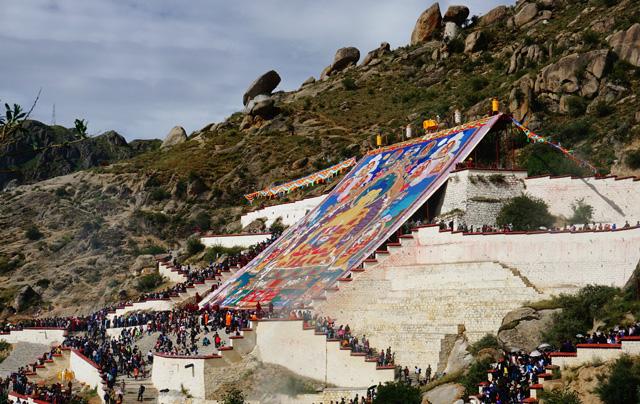 藏族传统节日 - 展佛节