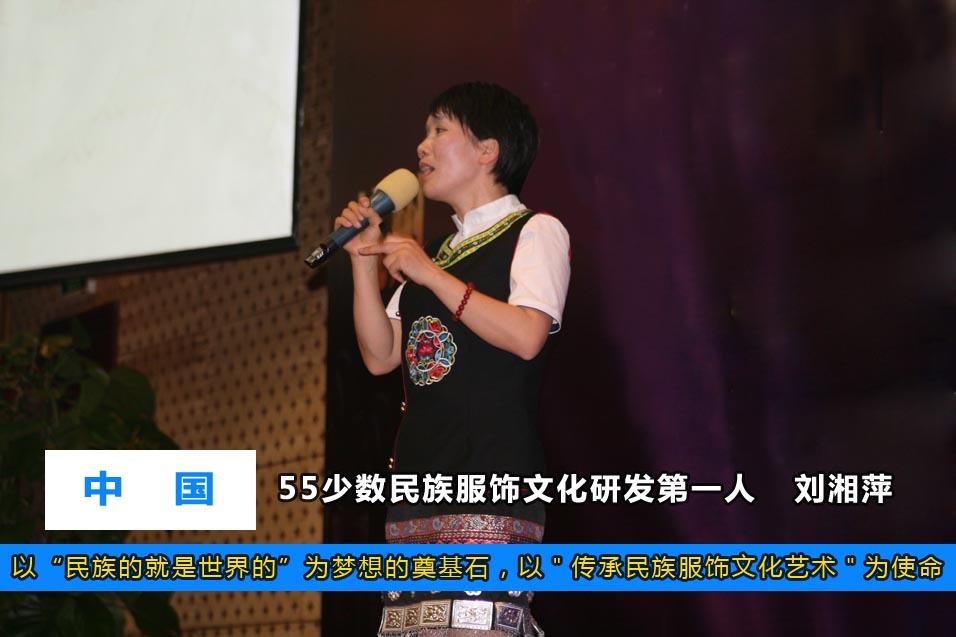 刘湘萍:谈互联网与民族文化事业的复杂表象