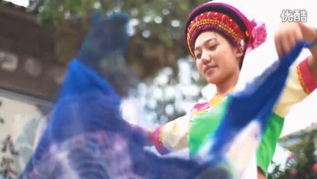 【段旭秋】白族第七代扎染傳承人