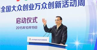刘湘萍:解析民族文化事业如何搭乘创业创新的顺风车?