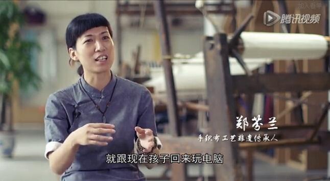 【郑芬兰】手织布工艺非遗传承人