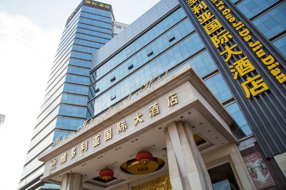 【湖北】新利彩票app下载助维多利亚星级酒店,轻轻松松打造员工新形象