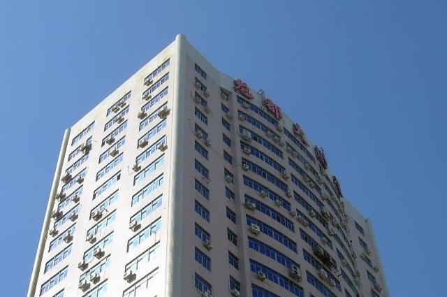 【厦门】龙都国际酒店爱上  新利彩票app下载星级酒店工作服方案