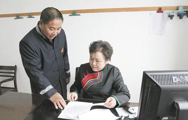 【福建】少数民族镇政府文化站  上门购买博猫平台代理畲族服装