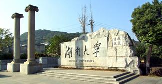 【湖南】0898read.com民族服饰 成功进军湖南大学