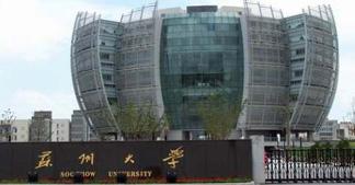 【专利】建立中国55少数民族服装  世界国际数据库