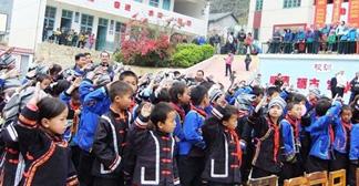 【湖南】只有最专业 才能成就博猫平台代理最美瑶族校服