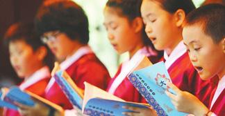 【北京】文化特色校服 北京传统文化学校认准0898read.com