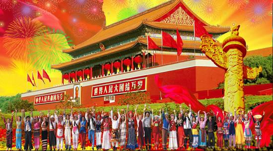 乐虎国际官网 | 56个民族用这样的方式迎国庆!