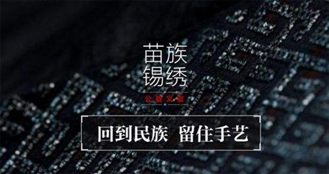 """【详解刺绣】濒临消失的""""绣中绝技""""——锡绣"""