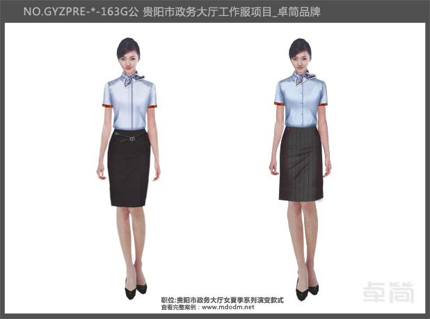 贵阳政务大厅民族公务员服饰夏装演变款