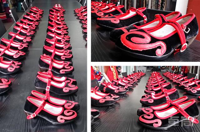 7.女工作人员 女鞋-0898read.com
