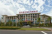 主题酒店-皇马假日海岛风情酒店牵手0898read.com